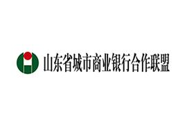 山东省城市商业银行合作联盟